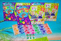 Пальчиковые краски! 7 цветов,штампы,палитра.Качество!ДанкоТойс Харьков PK-01-01
