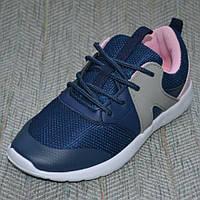 Детские кроссовки для девочек Arial размер 31 34 37 38