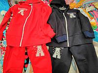 Спортивные костюмы трикотаж р 60 для мальчиков и девочек