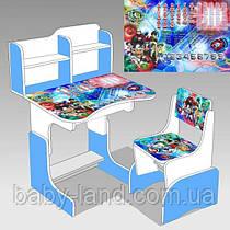 """Парта-стіл дитяча шкільна растишка """"Библэйд"""" 037,біло-блакитна"""
