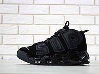 Мужские кроссовки Nike Air More Uptempo Supreme, Копия