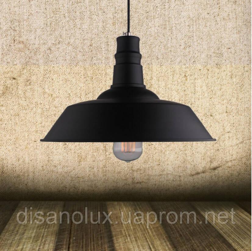 Светильник LOFT   HN8061S 36см  black