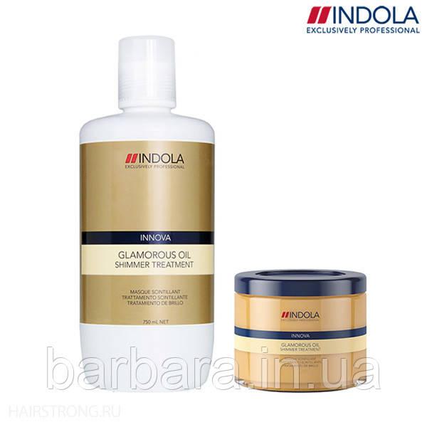 Маска для блиску волосся Indola Innova GLAMOUR