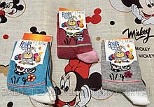 Шкарпетки дитячі хлопчик-дівчинка
