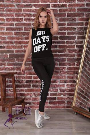 """Жіночий літній спортивний костюм """"Days off"""": лосини, топ і майка, чорний, фото 2"""