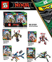 Ninja Movie SY891 ABCD