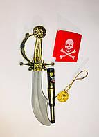 Пиратские Аксессуары
