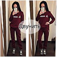 Женский спортивный костюм весна-осень (двунить) (цвет бордо) СП