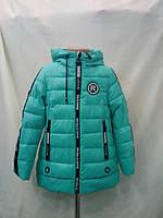 Детская демисезонная  курточка  для девочки размер 116.122.128