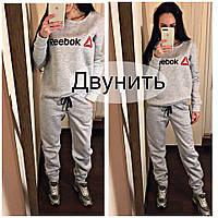 Женский спортивный костюм весна-осень (двунить) (цвет светло-серый) СП