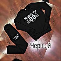 Женский спортивный костюм Brooklyn весна-осень (двунить) (цвет черный) СП