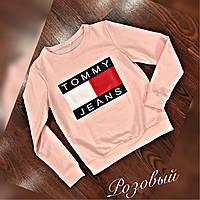 Свитшот женский Tommy Jeans весна-осень (размер универсал) (двунить) (цвет розовый) СП