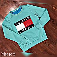 Свитшот женский Tommy Jeans весна-осень (размер универсал) (двунить) (цвет мята) СП