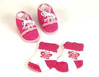 Аксесуари для пупса: взуття та шкарпетки, 4 вида, 3  (556 0844)