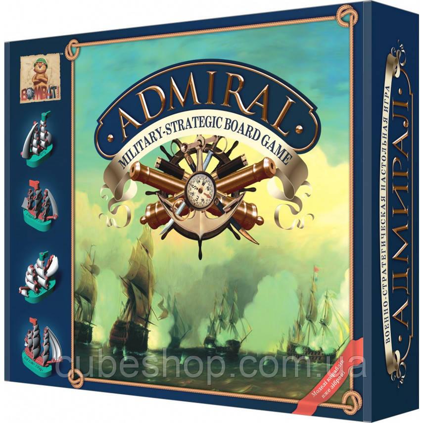 Адмирал - настоящее море приключений на вашем столе