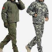 Одежда для рыбаков, термобелье, костюмы для охотников