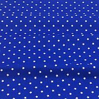 """Хлопок 50х40 см """"Мелкие звёзды 10мм"""" белые на синем"""