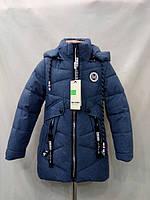 Детская демисезонная  курточка  для девочки размер 110-116-122-128