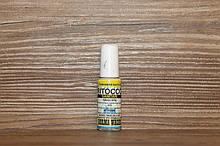Реставратор для плитки, мармуру, Emael Colour Touch up, Ritocco, Ivory, 10 мл, Borma Wachs