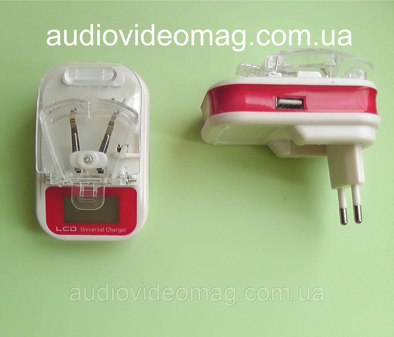 Універсальний зарядний пристрій (жабка) з індикатором заряду