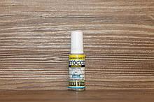 Реставратор для плитки, мармуру, Emael Colour Touch up, Ritocco, Champoo, 10 мл, Borma Wachs
