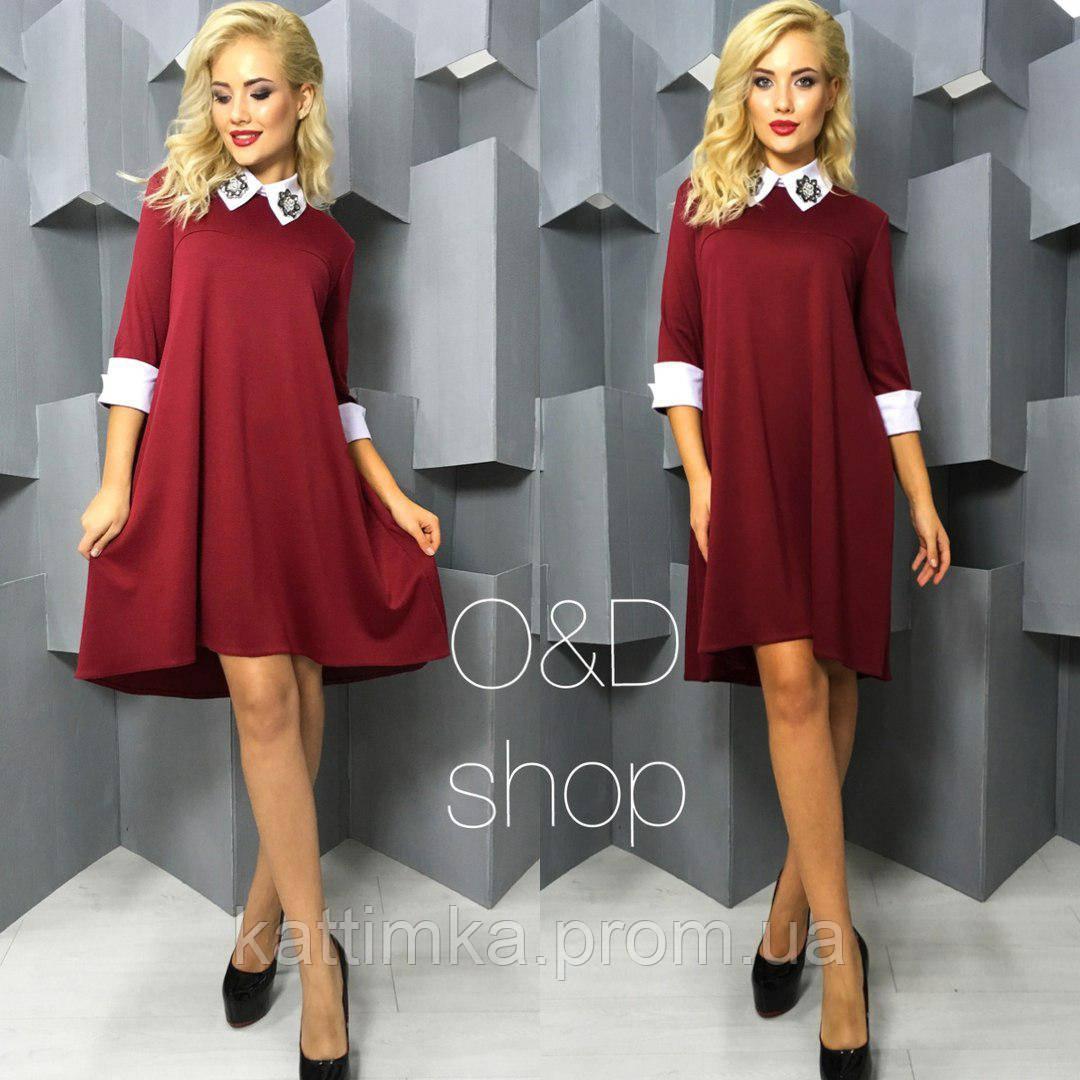 6eb874d2bbe Женское красивое платье трапеция - Интернет-магазин