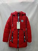 Детская демисезонная  курточка  для девочки размер 110 по 128