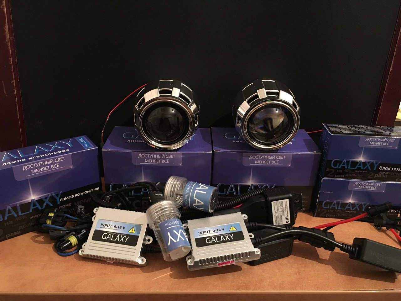 Комплект линзы+ лампы+блоки розжига GALAXY G5 (полный установочный комплект)