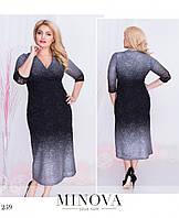 Платье вечернее с вырезом гипюр с напылением 52,54,56,58