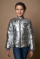"""Куртка серебряная демисезоння  для девочки """"Алиса"""" 128,134р, фото 1"""