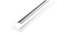 Шинопровод для трековых светильников Ledmax 1.5м белый 1-PHS-1.5MB , фото 1