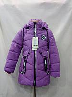 Детская демисезонная  курточка  для девочки размер 116-122.134