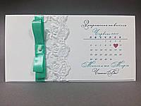 Листівка ручної роботи з календарем, фото 1