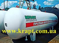 Резервуар для СУГ, емкость СУГ, емкость пропан- бутан 15 куб.м