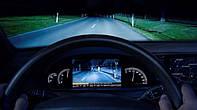 Світлові прилади автомобіля