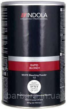 Порошок для обесцвечивания Белый Profession Indola Rapid Color+ 450 г