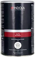 Порошок для обесцвечивания Белый Profession Indola Rapid Color+ 500 г