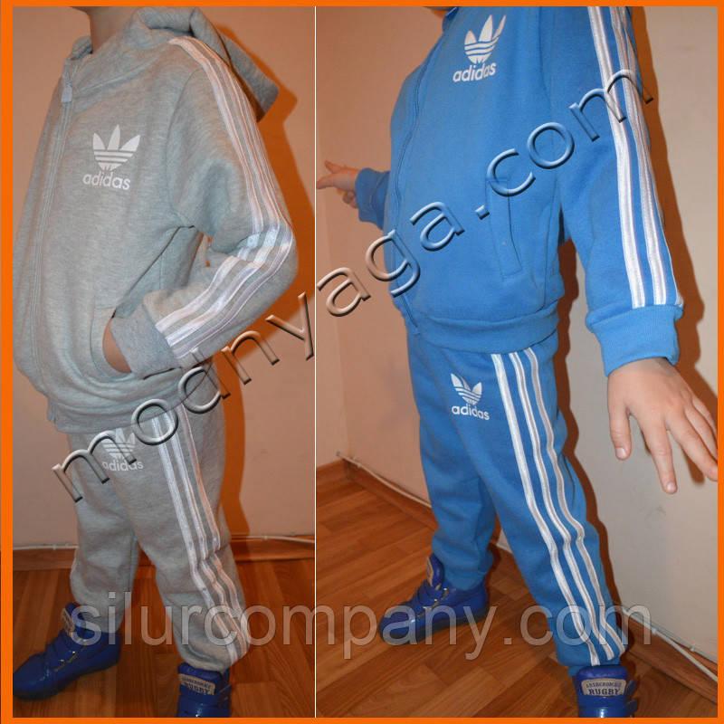 Детский теплый спортивный костюм для мальчиков Adidas - Интернет магазин