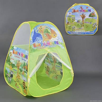Палатка 333-79 (36/2) Пирамидка в сумке, фото 2