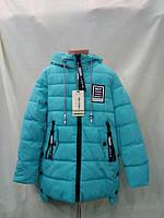Детская демисезонная  Курточка  для девочки 140-146-152