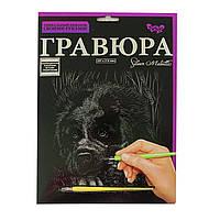 Гравюра серебром А4 Медведь (Арт ГР-А4-02-11с)