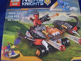 Конструктор Nexo Knights Lepin 14020