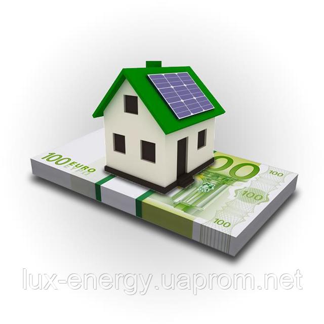 """Оформление """"зеленый тариф"""" на электроэнергию для частных домовладений"""