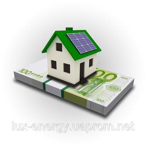 """Оформление """"зеленый тариф"""" на электроэнергию для частных домовладений , фото 2"""