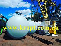 Емкость для СУГ, резервуар для газа  20 м.куб, подземный, фото 1