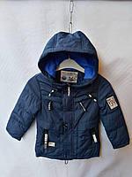 Куртка демисезонная для мальчика на 5-9 лет синего цвета с капюшоном оптом