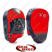 Лапы боксерские изогнутые кожаные (2шт) Zelart ZB-6149 (крепление на липучке, р-р 25x8x20 см)