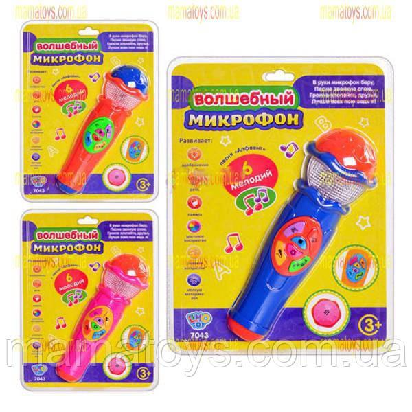 Детский музыкальный Микрофон 7043,  6 мелодий, песня, алфавит