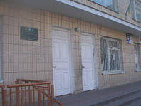 Детская поликлиника №2 Оболонского района Киева