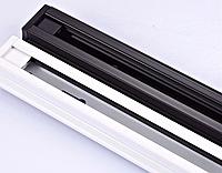 CAB1000 шинопровод однофазный для трековых светильников, белый 2м